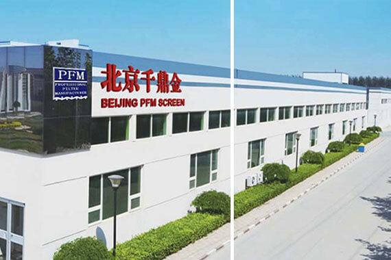 Beijing PFM Screen Co., Ltd.